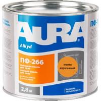 Эмаль алкидная для пола AURA ПФ-266 желто-коричневая