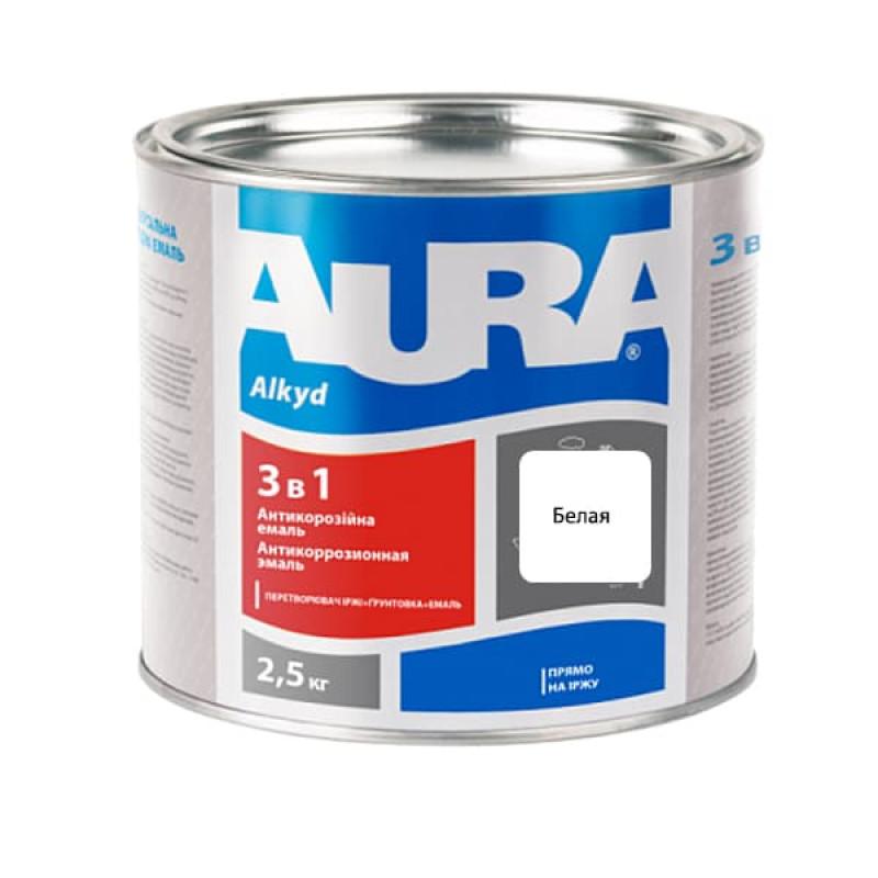 Антикоррозионная грунт-эмаль AURA 3в1 белая 2.5 кг