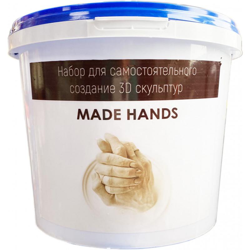 Классический набор для создания 3D слепков рук для 2 взрослых и ребенка