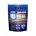 Затирка для плитки Fuga Color Polimin 2 кг черная