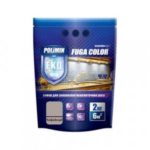 Затирка для плитки Fuga Color Polimin 2 кг кофейная