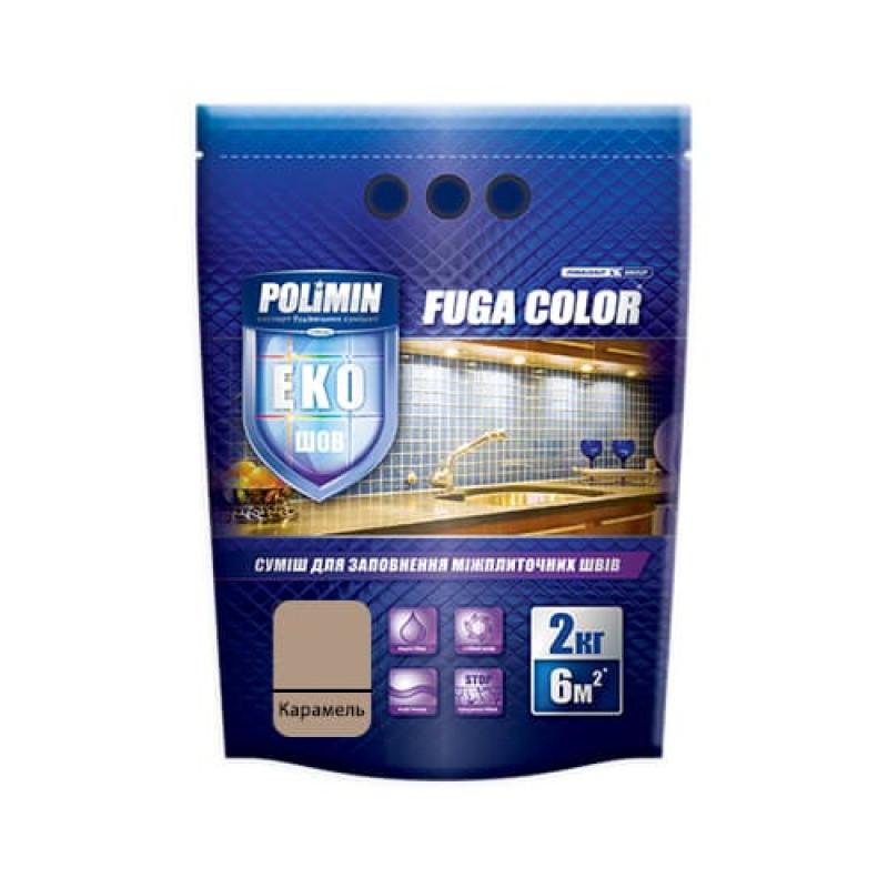 Затирка для плитки Fuga Color Polimin 2 кг карамель