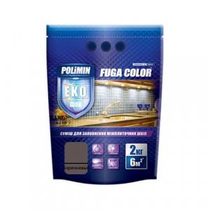 Затирка для плитки Fuga Color Polimin 2 кг коричневая