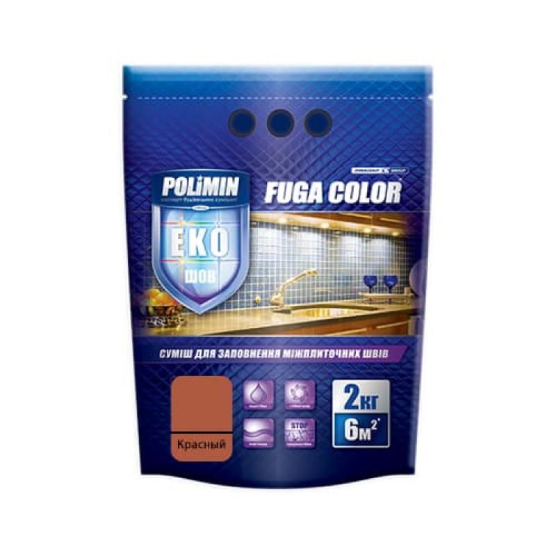 Затирка для плитки Fuga Color Polimin 2 кг красный