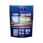 Затирка для плитки Fuga Color Polimin 2 кг салатовый