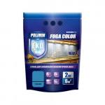 Затирка для плитки Fuga Color Polimin 2 кг синяя