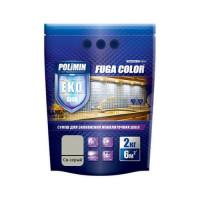 Затирка для плитки Fuga Color Polimin 2 кг светло серая