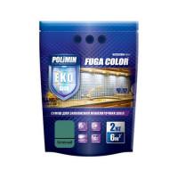 Затирка для плитки Fuga Color Polimin 2 кг светло зеленая