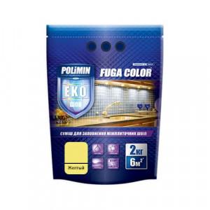 Затирка для плитки Fuga Color Polimin 2 кг желтая