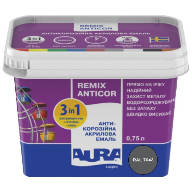 Антикорозийная акриловая эмаль Aura Luxpro Remix Anticor RAL 7043 темно-серая 0,75л