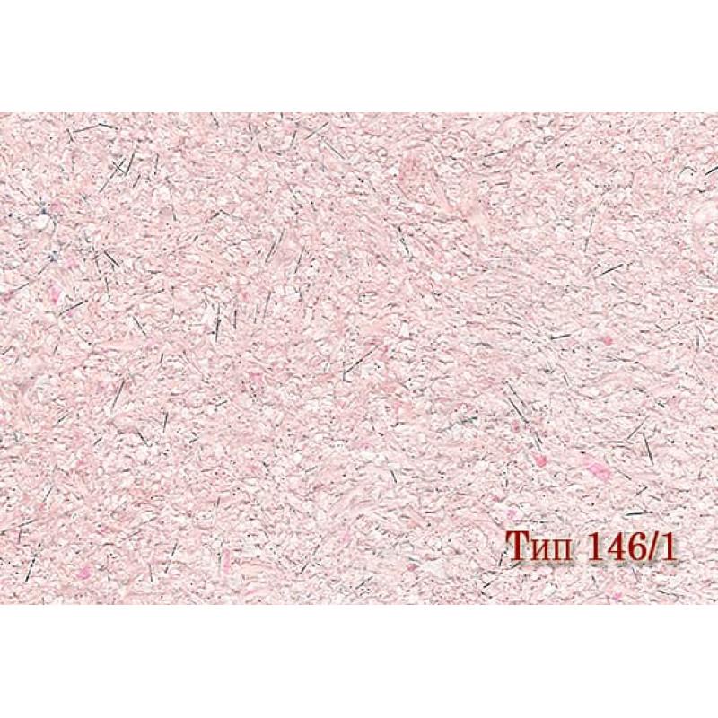 """Жидкие обои """"Макс Колор"""" тип 146/1 розовые"""
