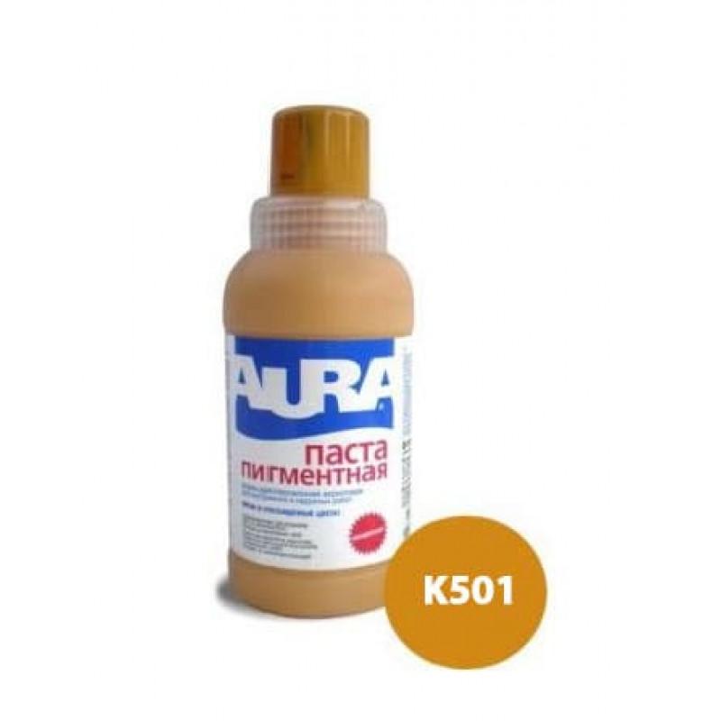 Акриловая пигментная паста AURA K501 (охра) 0,25 л