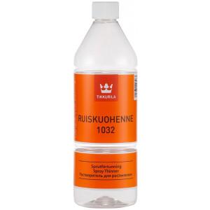 Растворитель для распыления Tikkurila Ruiskuohenne 1032 1л