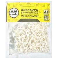 Крестики дистанционные Magtools 2,5 мм 200 шт./уп (58112)
