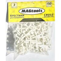 Крестики дистанционные Magtools 3 мм 150 шт./уп (58113)