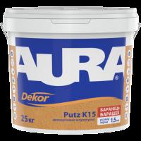 Декоративная штукатурка акриловая «барашек» AURA Dekor Putz K15 25 кг