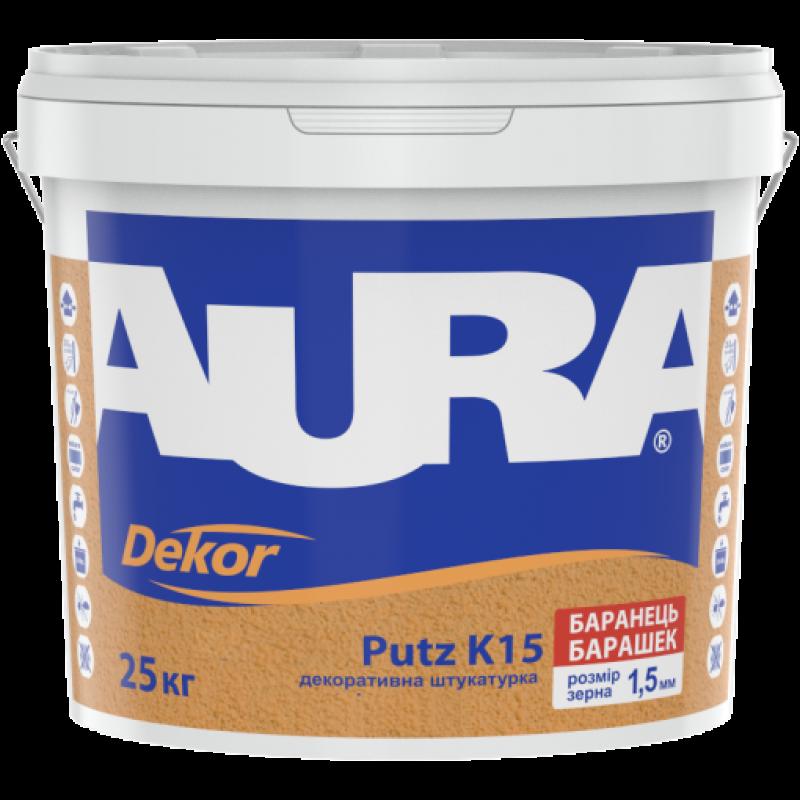 Декоративная штукатурка барашек AURA Dekor Putz K15 25 кг