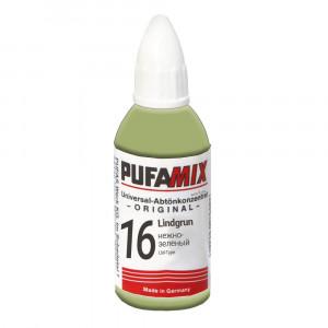 PUFAMIX универсальный концентрат для тонирования 20 мл №16 нежно-зелеёный
