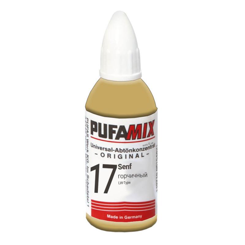 PUFAMIX универсальный концентрат для тонирования 20 мл №17 горчичный
