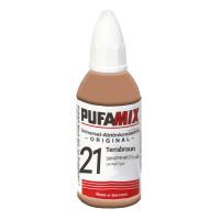 PUFAMIX универсальный концентрат для тонирования 20 мл №21 землянистый