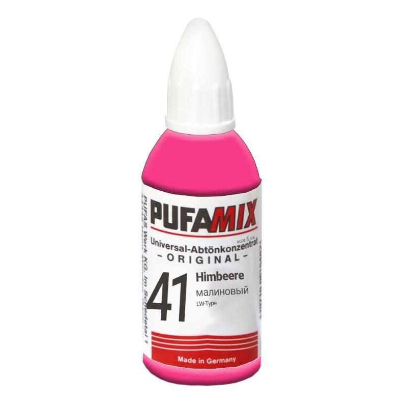 PUFAMIX универсальный концентрат для тонирования 20 мл №41 малиновый