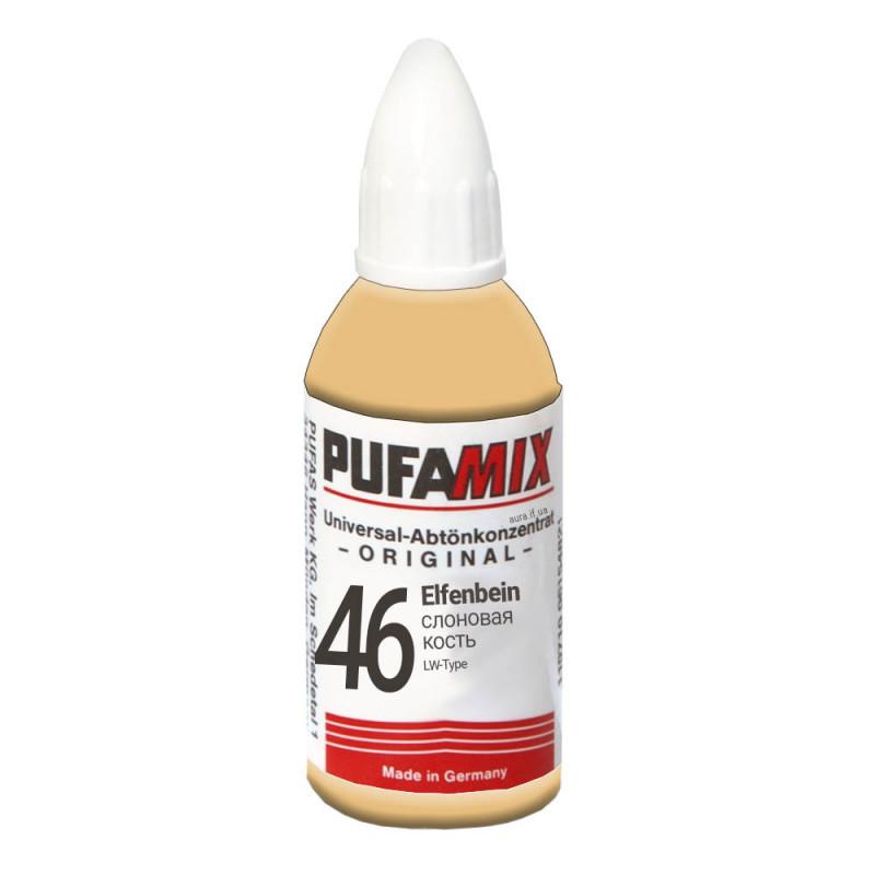 PUFAMIX универсальный концентрат для тонирования 20 мл №46 слоновая кость