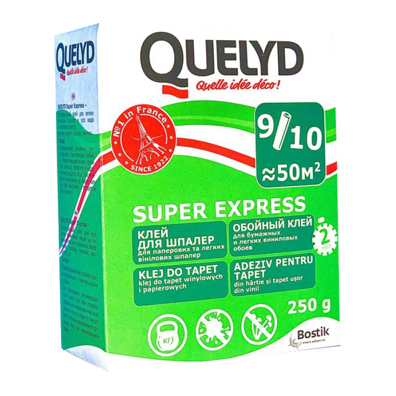 Клей для обоев Quelyd Super Express 250 г