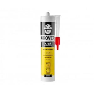 Клей жидкие гвозди экстрапрочный GROVER GA110 белый