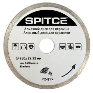 Диск алмазный отрезной Spitce для керамики и мраморных плит 230мм (22-813)