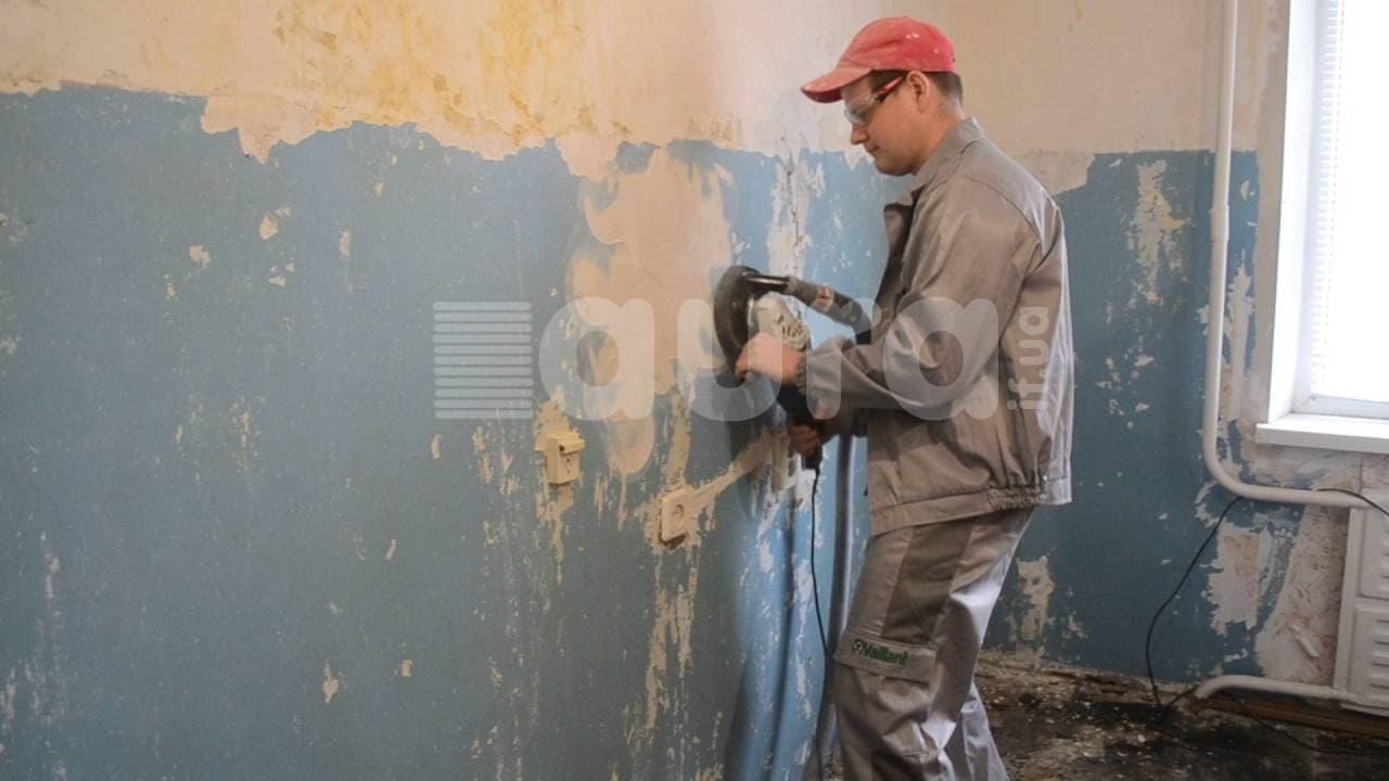 удаления старой краски со стен