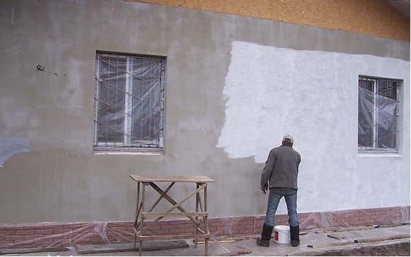 грунтирование фасада дома